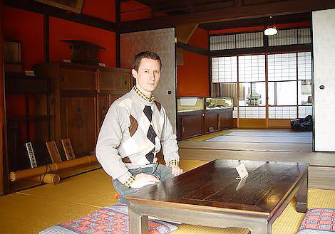 Live Englishオンライン英会話講師 Justin先生の写真 in 京都