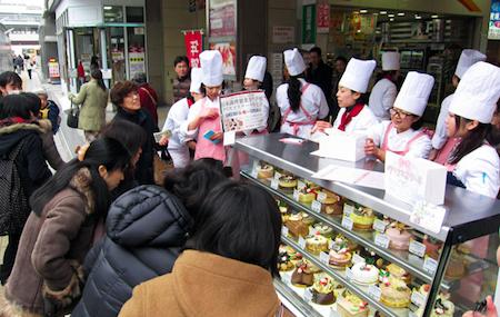 Japanese cakes
