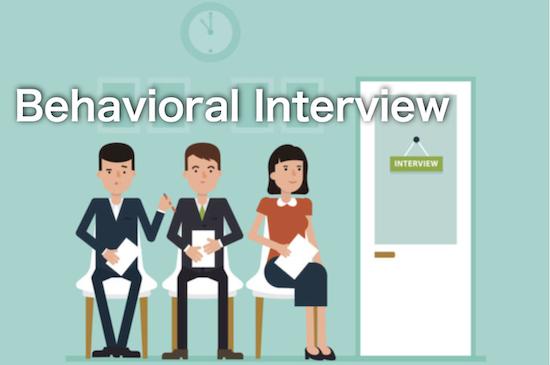 英語採用面接で増えているBehavioral Interviewとは?